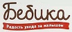 Бебика от Белита-М купить в Москве в интернет магазине beltovary.ru