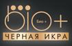 Bio+ Черная икра от Белита-М купить в Москве в интернет магазине beltovary.ru