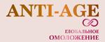 Глобальное омоложение Витэкс купить в Москве - магазин Beltovary.ru