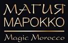 Магия Марокко от Белита купить в Москве в интернет магазине beltovary.ru