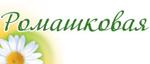 Ромашковая линия от Белита купить в Москве в интернет магазине beltovary.ru