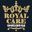 Royal Care Королевский уход от Белита купить в Москве в интернет магазине beltovary.ru
