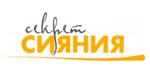Секрет Сияния от Белита купить в Москве в интернет магазине beltovary.ru