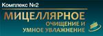 Сила Гиалурона Очищение от Белита купить в Москве в интернет магазине beltovary.ru