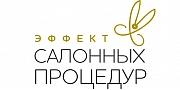 Эффект салонных процедур для волос от Белита купить в Москве в интернет магазине beltovary.ru