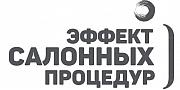 Эффект салонных процедур для лица от Белита купить в Москве в интернет магазине beltovary.ru