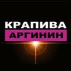 Крапива и Аргинин от Белита купить в Москве в интернет магазине beltovary.ru