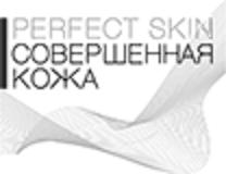 """Косметика для лица """"Совершенная кожа. Rerfect Skin"""" от Витэкс."""