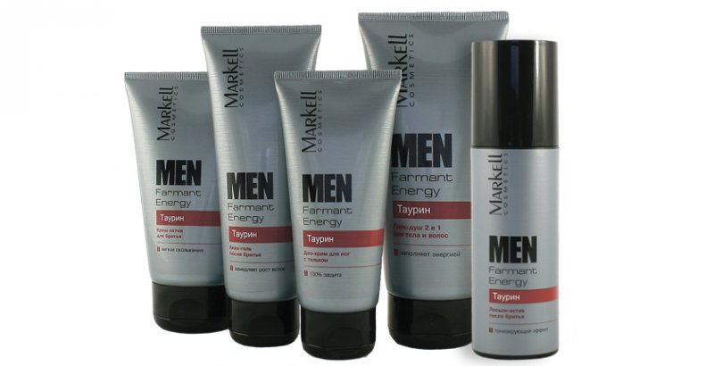 """Косметика для мужчин """"Men Farmant Energy"""" от Markell."""