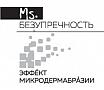Косметика Мисс Безупречность Белита в Москве в интернет магазине Beltovary.ru