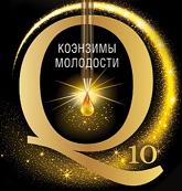 Q10 Коэнзимы молодости от Белита купить в Москве в интернет магазине beltovary.ru
