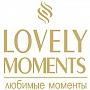 Lovely Moments Белита купить в Москве -Beltovary.ru