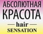 Абсолютная красота Hair Sensation от Белита купить в Москве в интернет магазине beltovary.ru