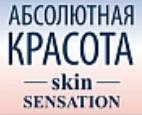 Абсолютная красота Skin Sensation от Белита купить в Москве в интернет магазине beltovary.ru