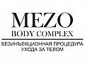Mezo Body Complex Белита купить в Москве в интернет магазине Beltovary.ru