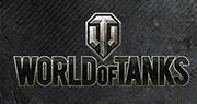 "Косметика для мужчин ""World of Tanks"" от Modum."