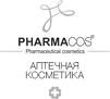 """Комплексная аптечная косметика для лица """"Pharmacos"""" от Витэкс."""