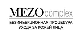 MezoComplex от Белита купить в Москве в интернет магазине beltovary.ru
