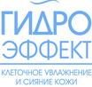 Гидроэффект от Белита купить в Москве в интернет магазине beltovary.ru