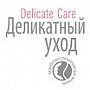Lady Delicate и Delicate Care Белита купить в Москве в интернет магазине beltovary.ru
