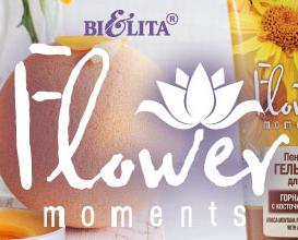 Flower moments Белита купить в магазине - Beltovary
