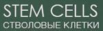 Stem Cells Стволовые клетки Liv delano купить интернет магазин Beltovary.ru