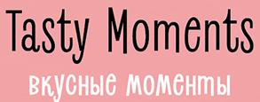 Гели для душа Tasty moments Вкусные моменты Белита купить в магазине - Beltovary